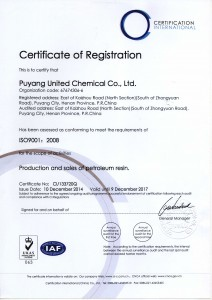 United-Chemical-ISO9001